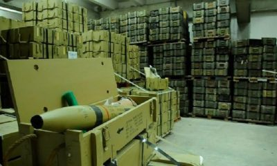 россиян заподозрили во взрывах на складах в Болгарии