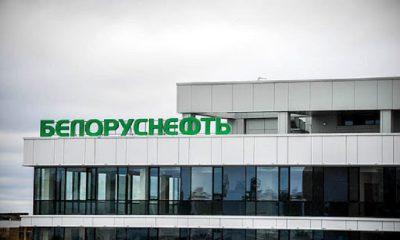 """Порядка 60 миллионов долларов хотят взыскать с компании """"Белоруснефть"""" в Эквадоре"""