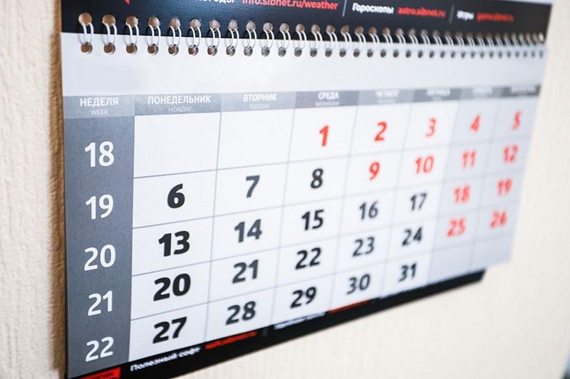 Власти Испании отложили проект четырёхдневной рабочей недели до 2022 года - Фото