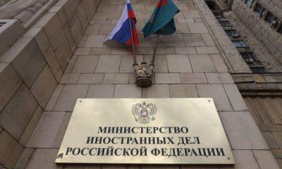 Заместителя руководителя посольства США вызвали в МИД России - Фото