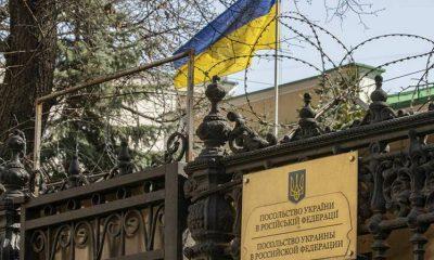 Россия объявила сотрудника посольства Украины персоной нон грата - Фото