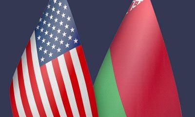 США отозвали лицензию в отношении 9 белорусских компаний - Фото
