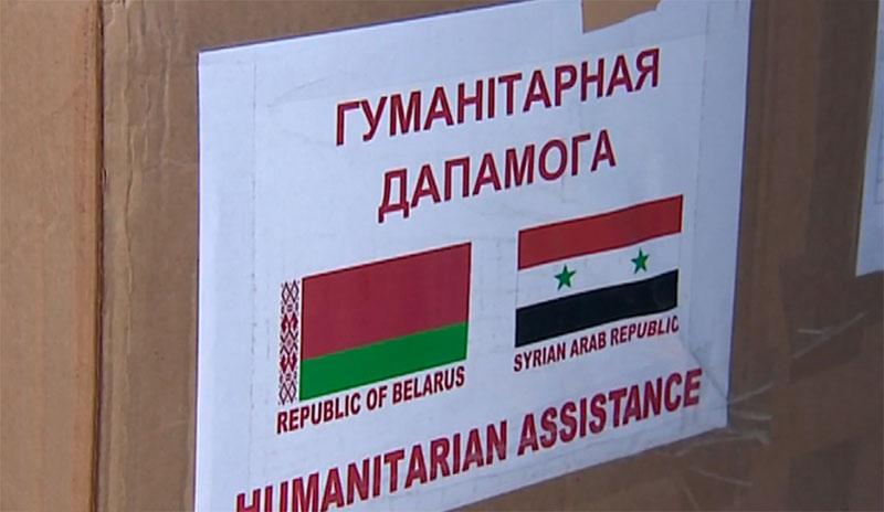Беларусь окажет гуманитарную помощь Сирии - Фото