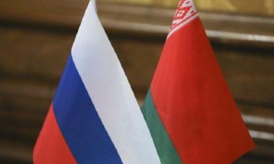 В Кремле подчеркнули важность единства России и Беларуси - Фото
