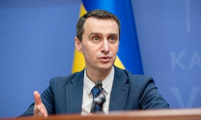 ВУкраине назвали условие для начала массовой вакцинации от коронавирусаCOVID-19 - Фото
