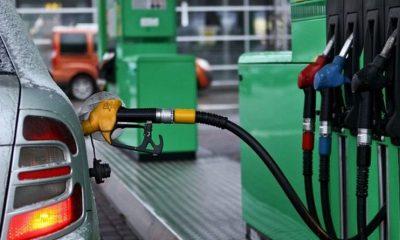 Автомобильное топливо снова дорожает