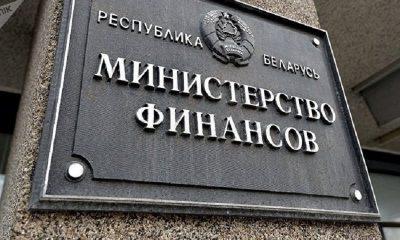 Лукашенко поручил разместить в России облигации