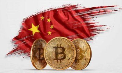 Китай ввел запрет на услуги, связанные с криптовалютами