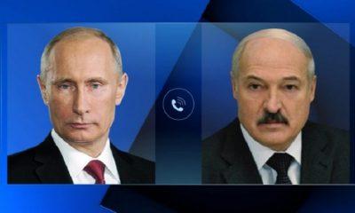Путин и Лукашенко обсудили по телефону актуальные вопросы