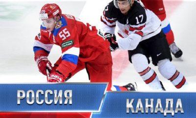 Россия сыграет с Канадой в финале юниорского ЧМ