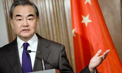 Глава МИД КНР пригласил Палестину и Израиль для прямых переговоров в Китай - Фото