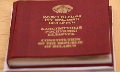 Конституционная комиссия Беларуси предложила ограничить законодательную функцию президента - Фото