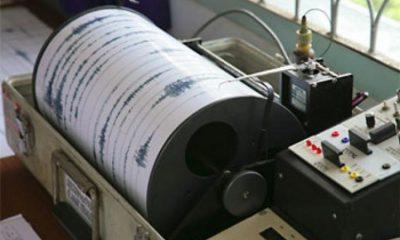 Землетрясение магнитудой 4,7 произошло у берегов Камчатки - Фото