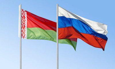 Россия и Беларусь договорились координировать усилия по защите государственного суверенитета - Фото