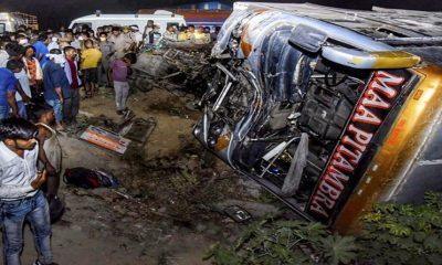 На севере Индии 17 человек погибли в ДТП - Фото