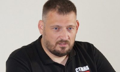 Суд над Сергеем Тихановским начнется 24 июня в СИЗО Гомеля - Фото