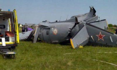В Кемеровской области разбился самолет L-410 с парашютистами: погибли 4 человека - Фото