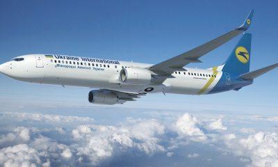 Президент Лукашенко заявил, что Беларусь не будет принимать самолеты с Украины - Фото