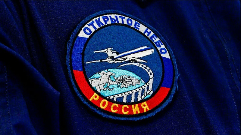 Россия не будет пересматривать выход из Договора по открытому небу - Фото