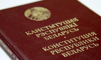 Президент Беларуси Лукашенко вернул проект изменений в Конституцию на доработку - Фото