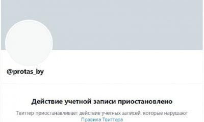 Новый аккаунт Романа Протасевича в Twitter заблокировали из-за нарушений правил соцсети - Фото