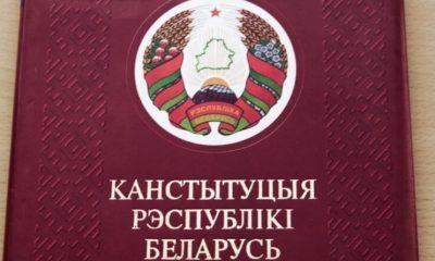 Предложения по изменению Конституции будут представлены Лукашенко 22 июля - Фото