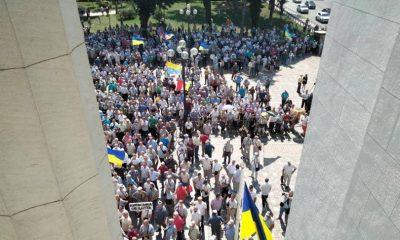 В Киеве полиция применила слезоточивый газ против протестующих пенсионеров МВД - Фото