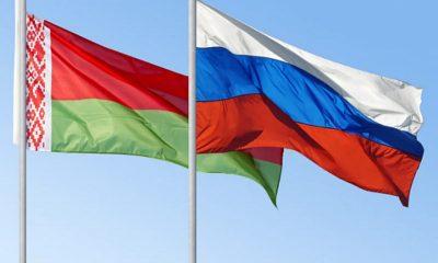 Лидер белорусской оппозиции Тихановская заявила, что выступает за нормальные отношения между Беларусью и Россией - Фото