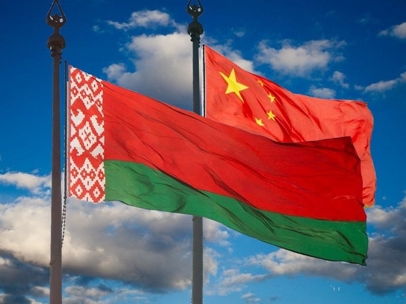 Беларусь планирует открыть генконсульство в Гонконге - Фото