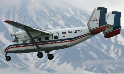 Ан-26 пропал на Камчатке