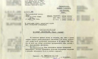 ФСБ РФ рассекретила документы о подготовке Японии к войне с СССР - Фото