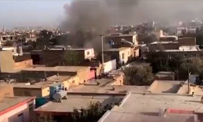 При взрыве в Кабуле погиб ребенок, еще три человека ранены - Фото