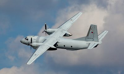 Самолет Ан-26 с шестью членами экипажа на борту пропал с радаров под Хабаровском - Фото