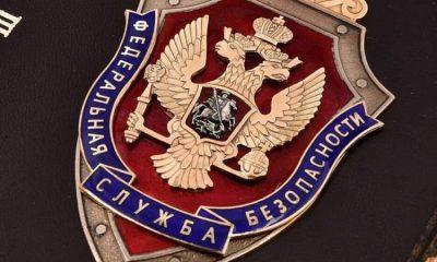 ФСБ РФ подтвердила причастность США к попытке захвата 33 россиян в Беларуси в 2020 году - Фото