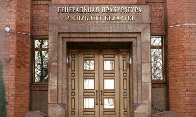 Генпрокуратура Беларуси заявила об отказе Литвы в помощи по делу о геноциде в годы ВОВ - Фото