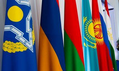 Лидеры стран ОДКБ сегодня проведут саммит в Душанбе по Афганистану - Фото
