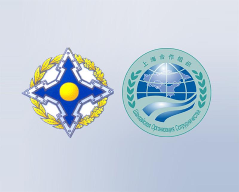 Главы стран - членов ОДКБ и ШОС 17 сентября обсудят в Душанбе ситуацию в Афганистане - Фото