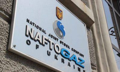 """В Украине заявили о готовности продлить контракт с """"Газпромом"""" - Фото"""