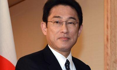 Правящая партия Японии избрала Фумио Кисиду своим новым лидером - Фото