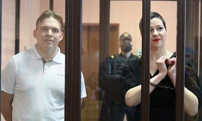 Германия осудила приговор Марии Колесниковой и Максиму Знаку - Фото