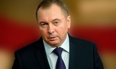 Глава МИД Беларуси Макей: Минску будут интересны отношения с Кабулом, если не будет угроз из Афганистана - Фото